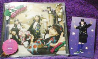 GH初回限定版盤B、トレカJ